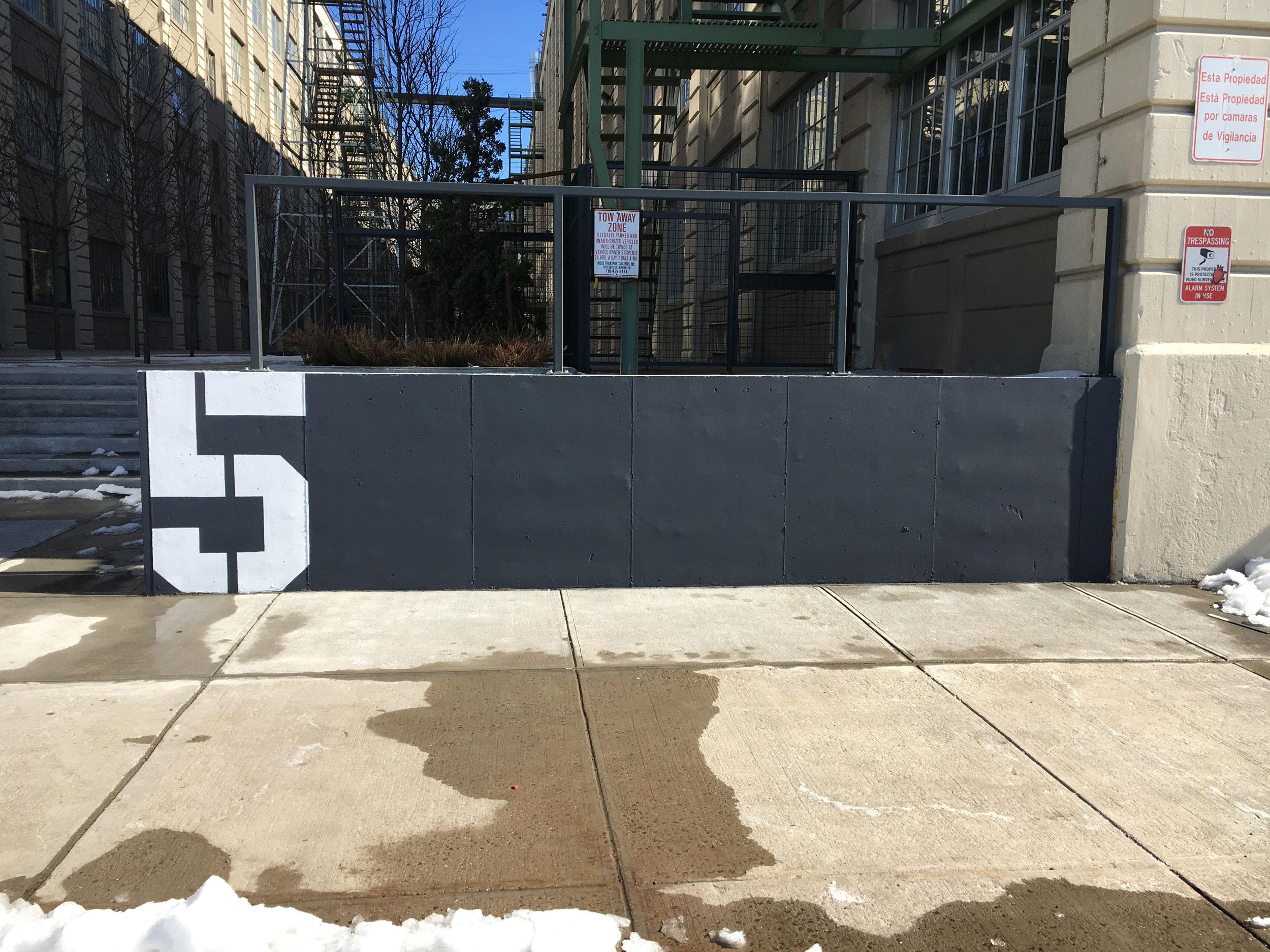 Bldg 5 Wall